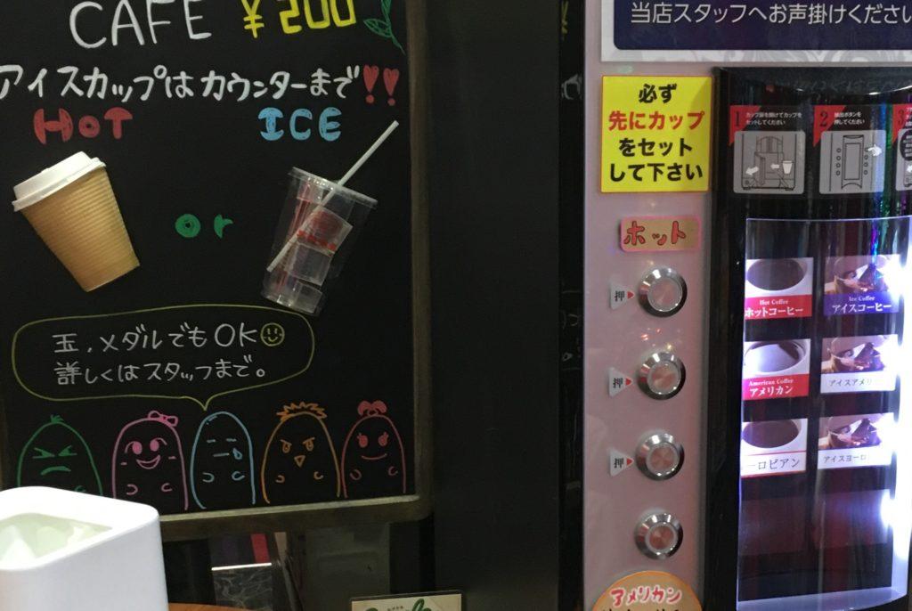 【設置事例】大阪府八尾市パチンコホールの事例