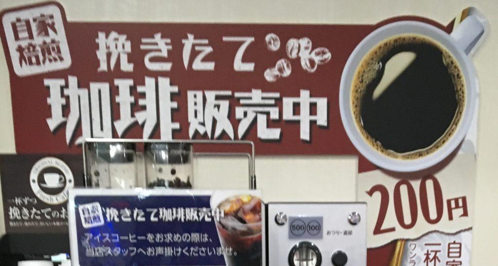 【設置事例】大阪府パチンコホールの例
