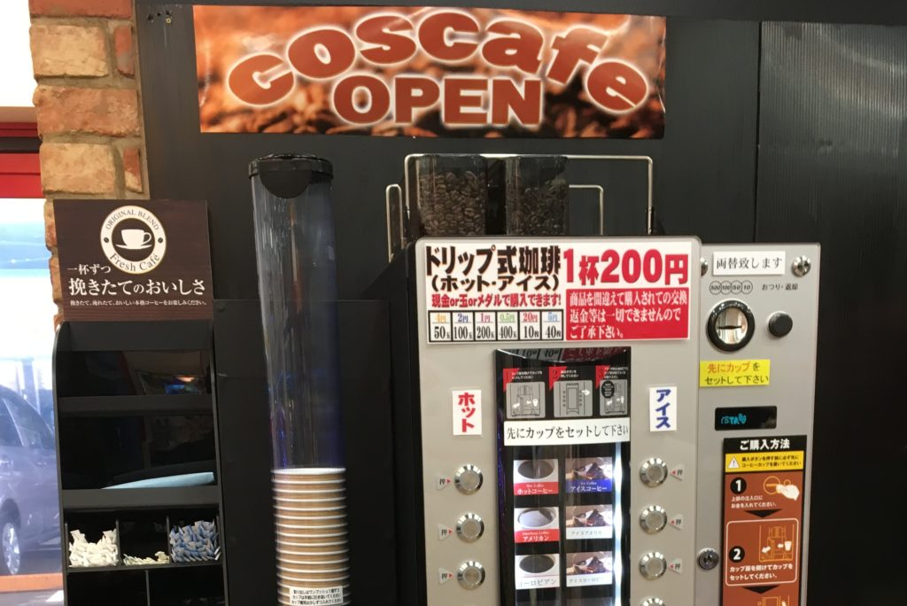 【設置事例】大阪府岸和田市ホールの事例