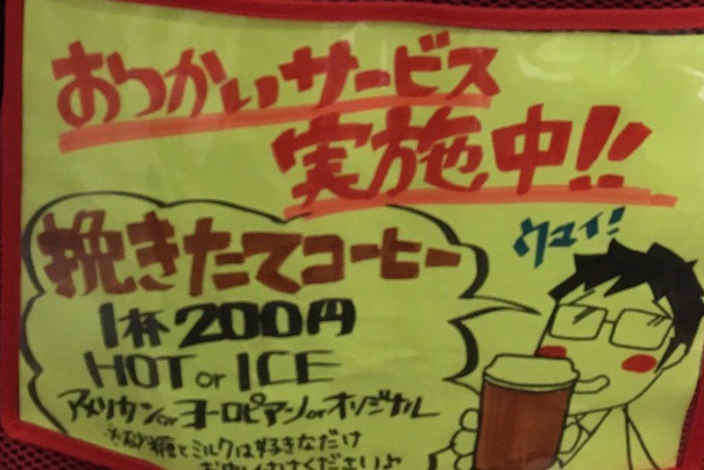 【設置事例】大阪府堺市ホールの事例